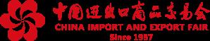 CantonFair-logo