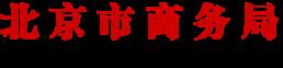 TP-Beijing-hosting-uai-258x62